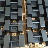 M1级砝码铁岭25kg标准砝码,铁岭25公斤电子秤法码