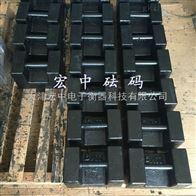 M1等级百色20公斤铸铁法码价格