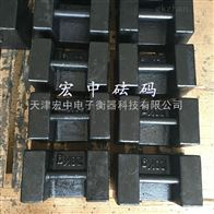 M1级砝码宿州25公斤砝码,宿州20kg铸铁法码