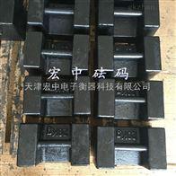M1级砝码高阳县25kg砝码,高阳县砝码厂家