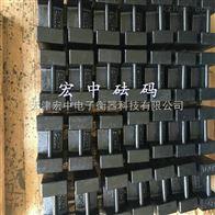 M1级砝码武威25公斤铸铁砝码售价,武威20千克标准砝码