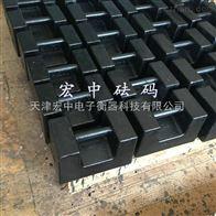 M1级砝码衢州20kg标准砝码,衢州20公斤搅拌站法码
