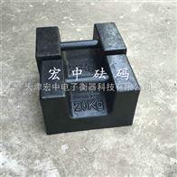M1级砝码平凉20公斤铸铁砝码价格,平凉25千克标准砝码