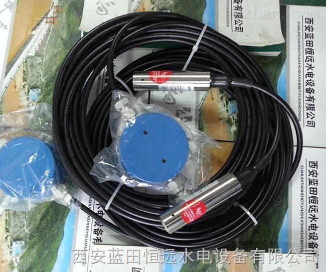 【麦克产品】MPM426W液位变送器放心选购