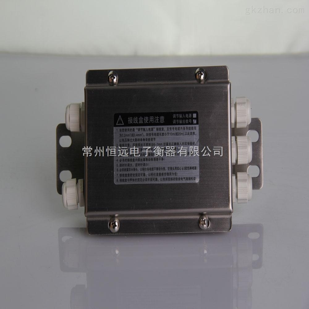 hy-tss-5a 模拟称重接线盒