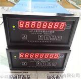 石家庄智能流量差压监测装置LJZ-2全好评