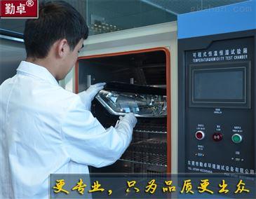 pcb电路板高低温湿热老化箱 高低温试验箱/湿热试验箱