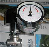重庆SLX-40/50ZS双向示流器性能超乎想象