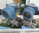净水头差压变送器PDT21-31-TV-T11潮流