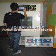 高温环境试验箱/高低温试验设备品牌