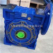 NMRW150清华紫光减速箱