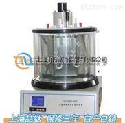 SYD-265E沥青运动粘度计(石油沥青粘度计)专业石油沥青运动粘度计价格多少