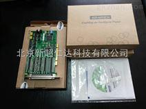 研华正品PCI-1240U 4轴通用PCI步进/脉冲伺服电机运动控制卡