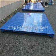 SCS-3T地磅遵义2000kg电子地中衡市场价