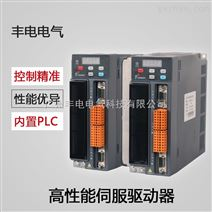 丰电电气国产伺服驱动器