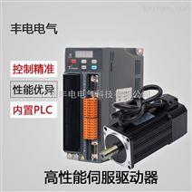 丰电电气YD8100伺服电机驱动器