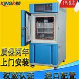 高温老化试验箱恒温高湿箱高低温箱温湿度箱