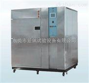 高低温冲击试验箱工厂/冷热冲击试验箱工厂