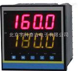 YK-11B-J2-O1-S-V24智能压力、液位、温度、位移显示调节仪(报警仪)