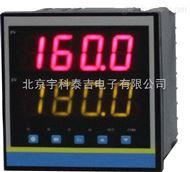 智能压力、液位、温度、位移显示调节仪(报警仪)