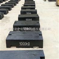 M1-1T砝码三门峡2000公斤标准砝码价格