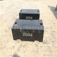 M1-1T砝码马鞍山1吨圆滚型砝码价格