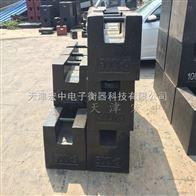 M1-1T砝码伊犁州吨铸铁材质砝码价格