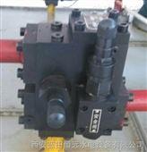 水电站液压元件ZHF液压组合阀技术原理