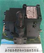 二吨铲车液压系统ZHF液压组合阀汉口水电站