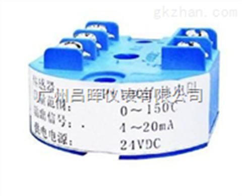 HL-SBW温度变送器模块