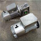 BMD8012制动电机-清华紫光刹车电机报价