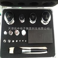 F1级砝码,杭州E2等级25公斤不锈钢砝码