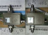 上海CYK智能差压控制器品质如一
