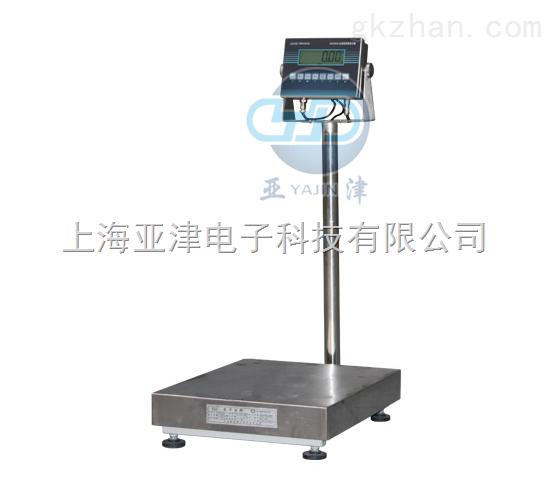 本安型防爆电子台秤医药行业专用称重电子台秤