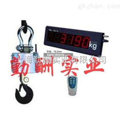 上海超强信号无线吊钩秤