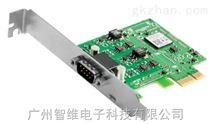 Kvaser PCIEcan 2xHS v2