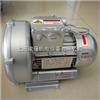 2QB210SAA11小功率0.37KW-2QB210SAA11漩渦氣泵