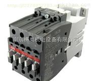 AF300-30-11,ABB交流接触器,南京梅莱【直销】