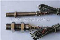 磁敏式測速傳感器