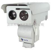 HGD-SS-红光达-超远距离监控摄像机