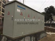 固体环网柜,10KV固体绝缘环网柜厂家
