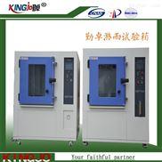 IPX5防水试验箱IPX6防水试验机淋雨试验机68试验箱检测机IP56设备