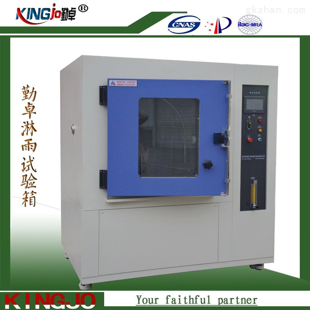 灰尘检测箱 吹尘试验箱 防扬尘测试柜