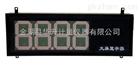 HS-SZXS-DP系列大屏显示仪