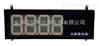 HS-SZXS-DP系列大屏顯示儀