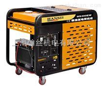 内蒙古300A柴油发电机带电焊机厂家价钱