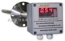 新型氧化锆一体式烟道氧分析仪 久尹品牌