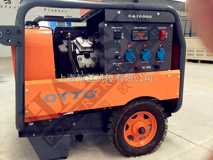 单三相10KW 多燃料汽油发电机组