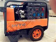 DA10000-单三相10KW 多燃料汽油发电机组