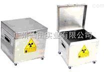 防辐射铅箱